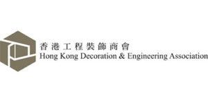 香港工程裝飾商會-2
