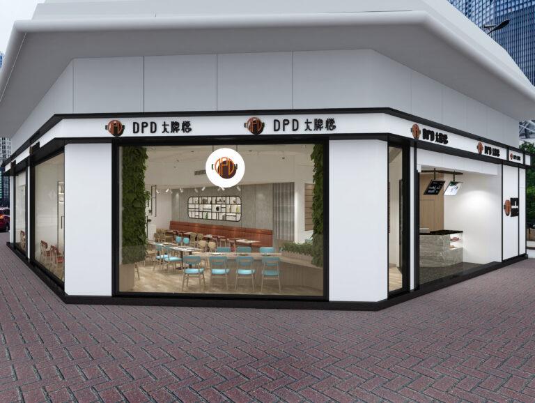 01 Shop Front