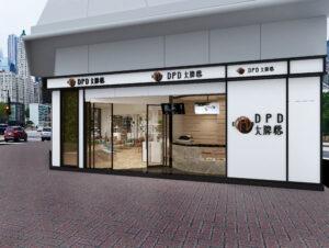 02 Shop Front