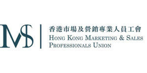 香港市場及營銷專業人員工會-1